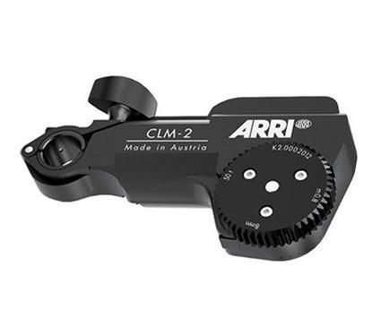 ARRI CLM-2/3 HF MOTOR